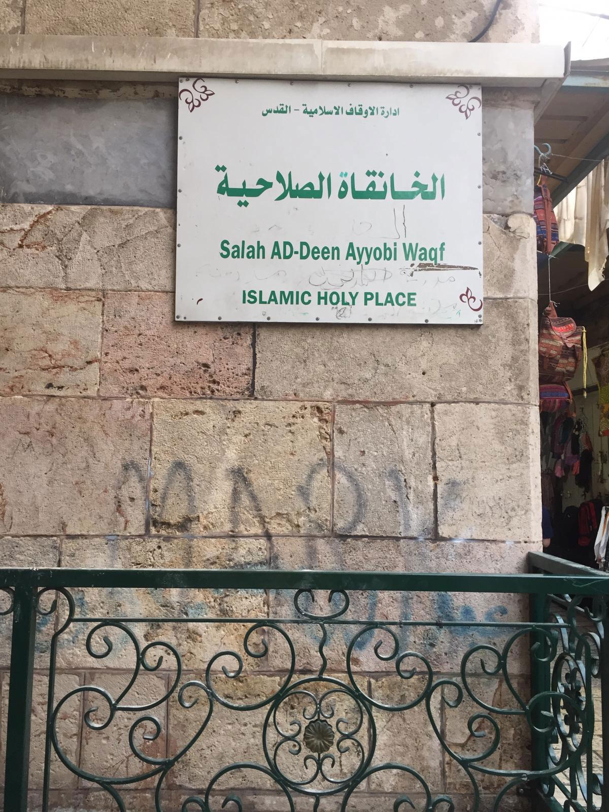 Umrah Banner: Cheap Hajj And Umrah Deals Gallery